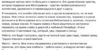 _anya_galatonova