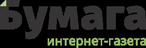 Logotip_Bumagi23