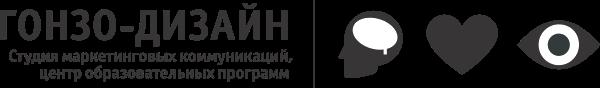 logo_gonzo_2