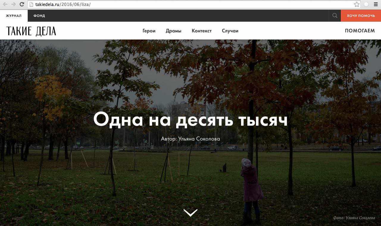 liza_sokolova