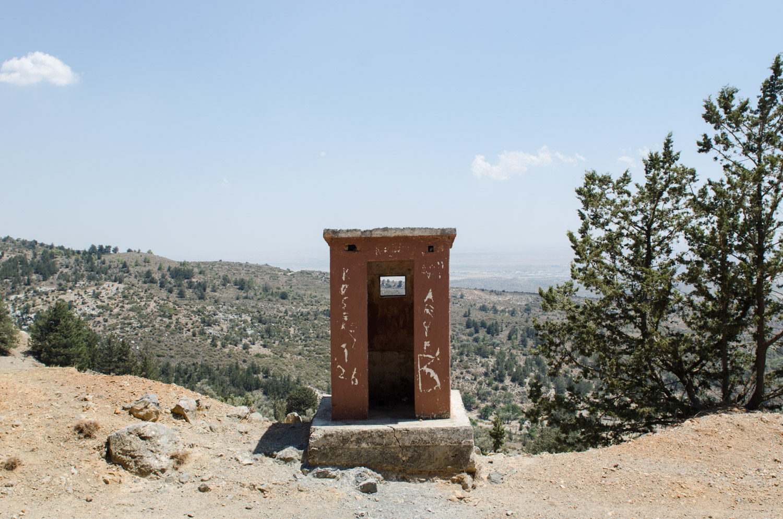 Наблбдетельный пост в приграничной зоне на Северном Кипре.