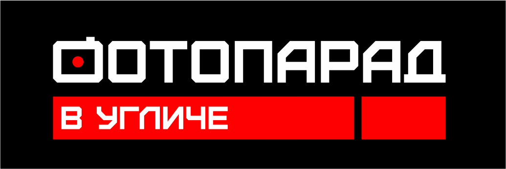 Logo_PHOTOPARADE_rus